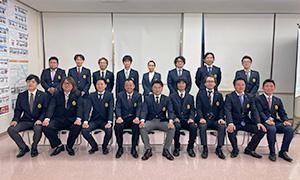 神戸八光会の紹介